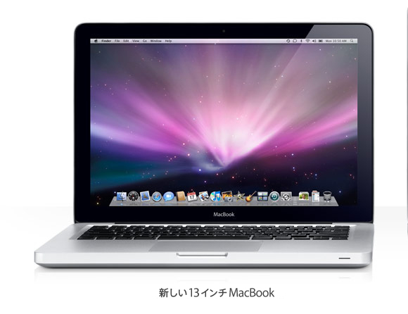 macbook20081014.jpg
